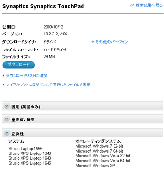 TouchPad 13222.PNG