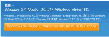WXPM005.png