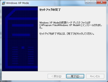 WXPM04.png