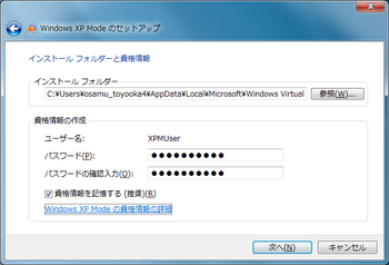 WXPM12.png