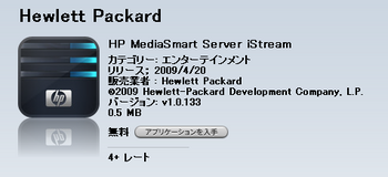 addin-HP MSSi.PNG