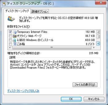 windowsold削除02.png